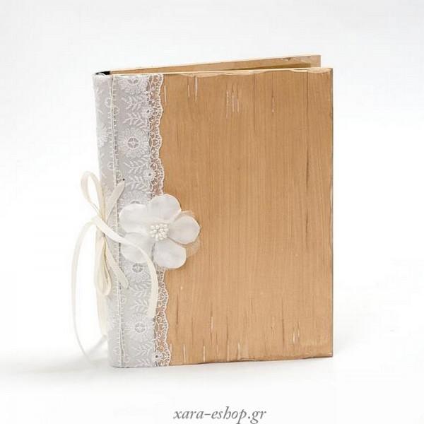 Βιβλίο Ευχών Γάμου Δαντέλα Λουλούδι 201596